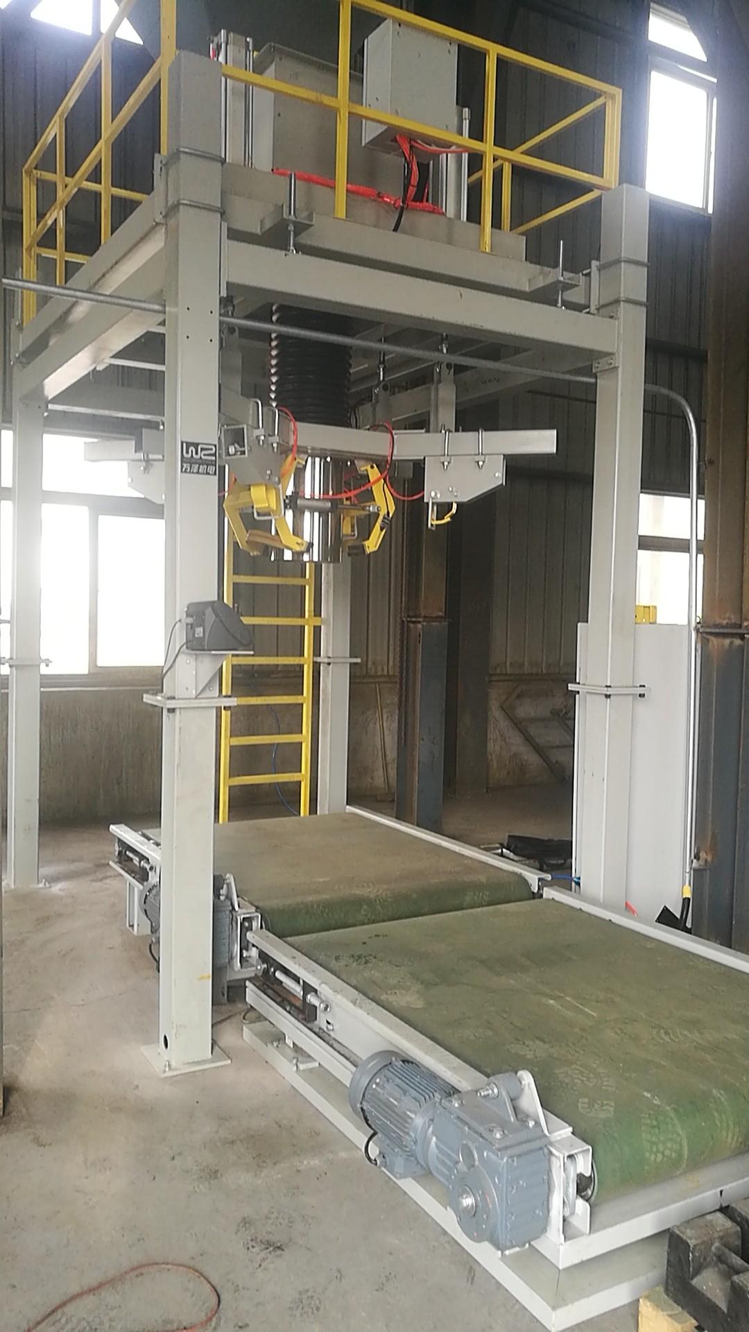 烟台DCF1000-FK3粉粒物料包装机
