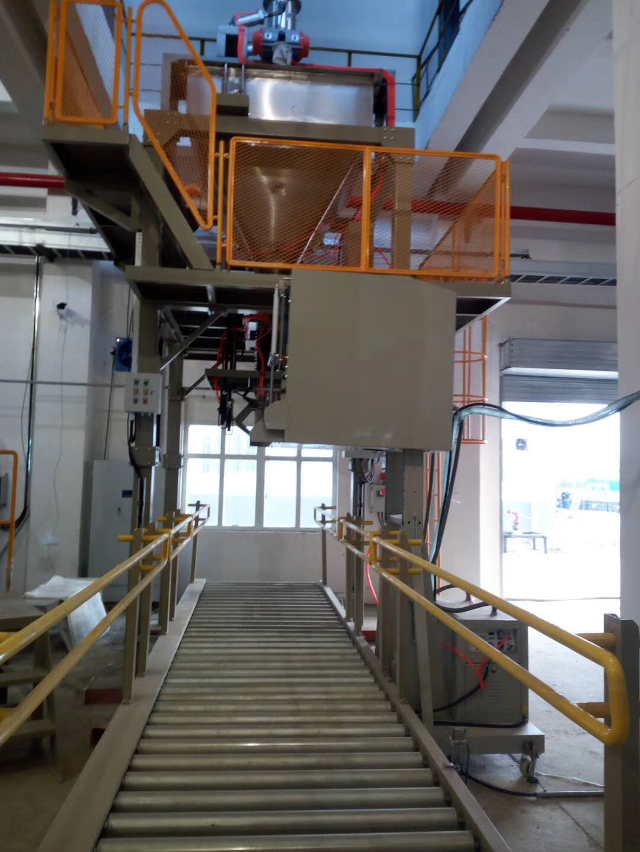 烟台DCT1000-K1颗粒状物料包装机