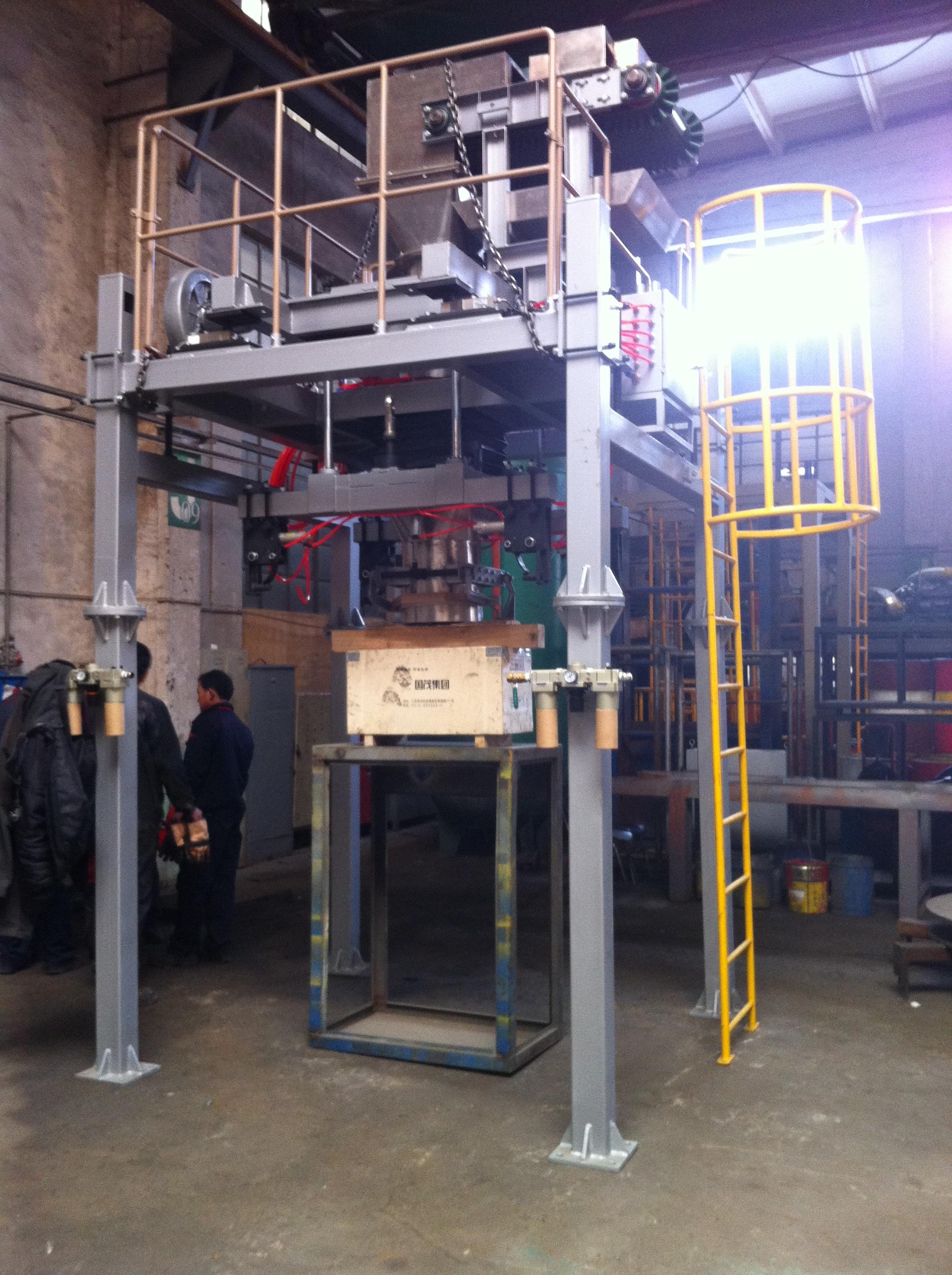 烟台DCT1000-K2块状物料包装机
