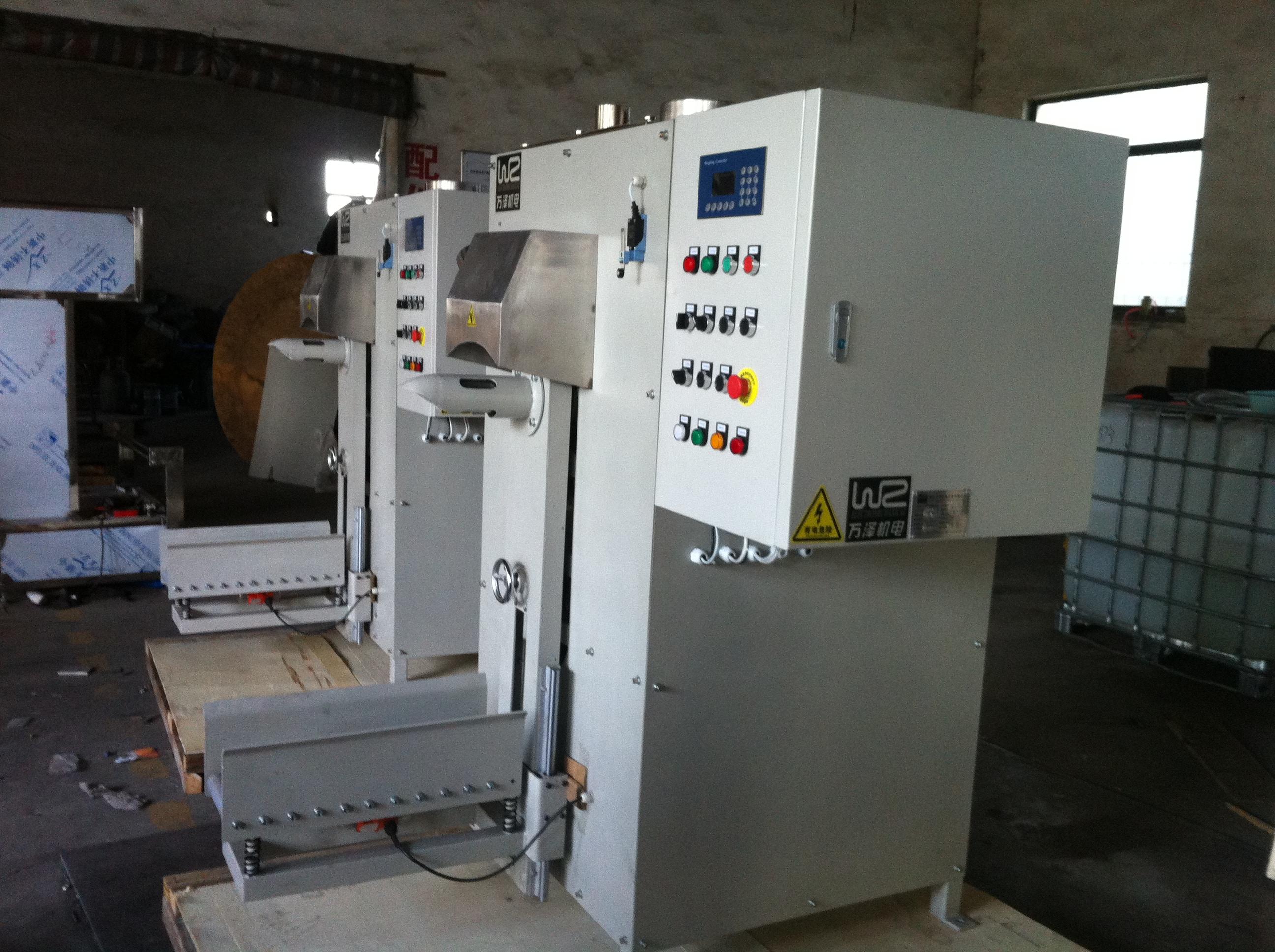 威海DCT50-F-F2螺杆式阀口袋包装机