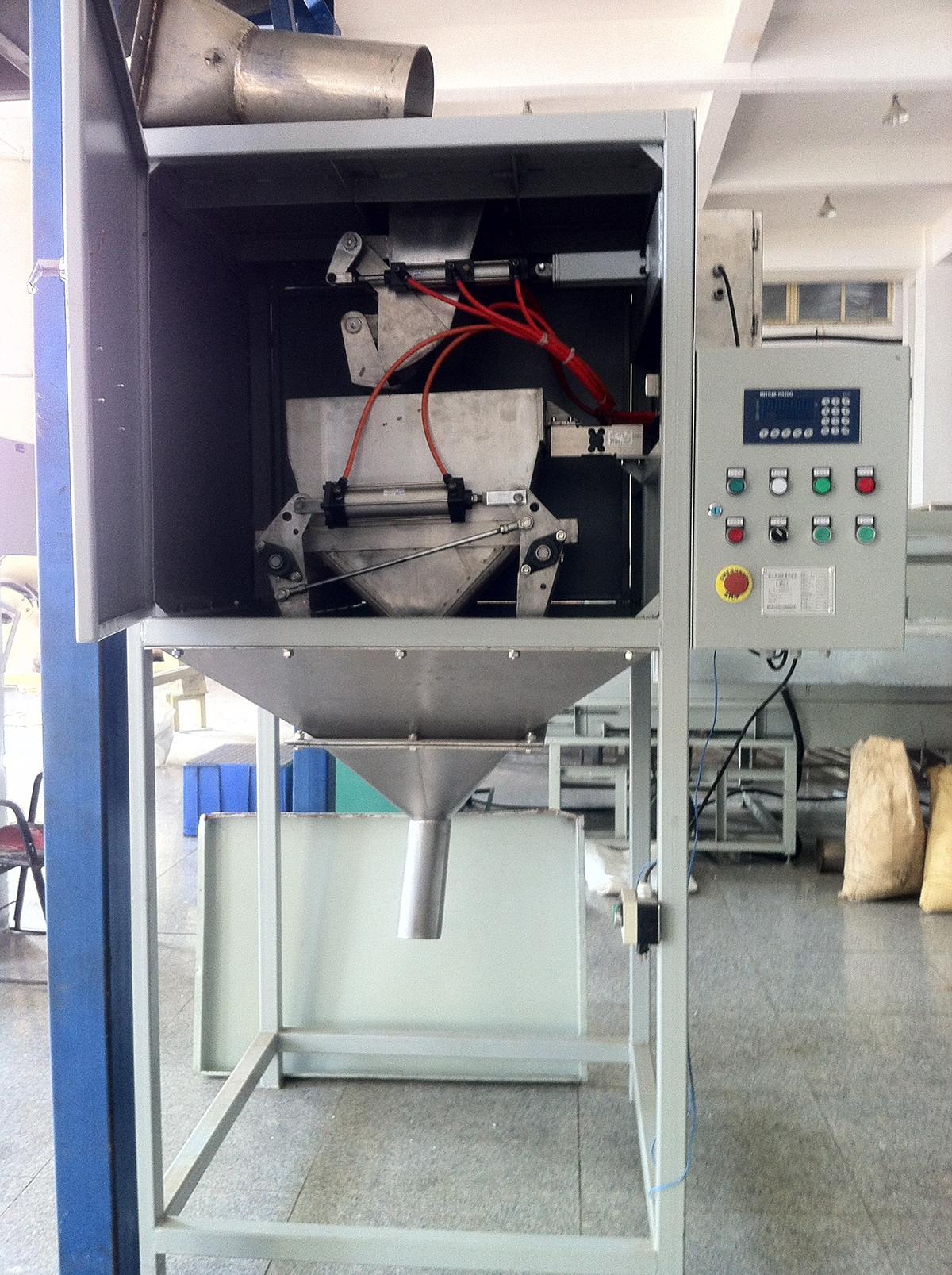 济南DCT50-F-FK2阀口敞口两用包装机
