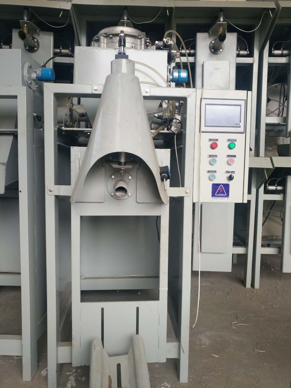 DCT50-F-F气压式阀口袋包装机